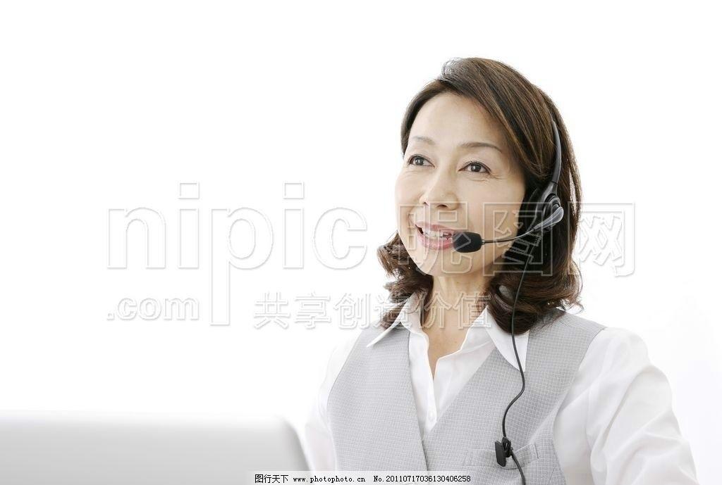 客服员 客服代表 客户服务 话务员 话务小姐 服务员 前台 咨询员 接线