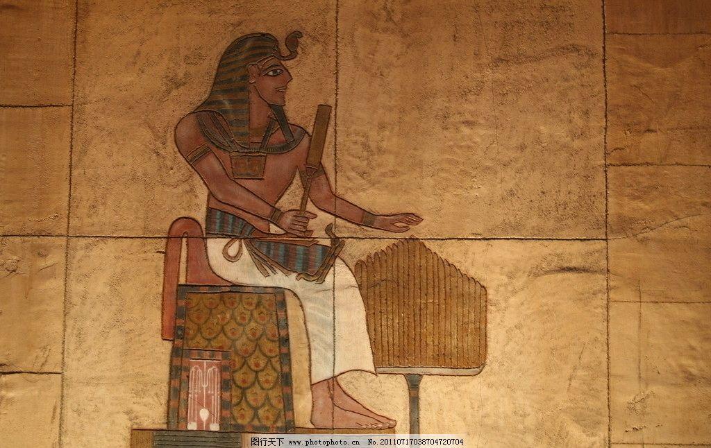 埃及古代壁画 埃及 古代 壁画 法老 金字塔 摄影 美术绘画 文化艺术
