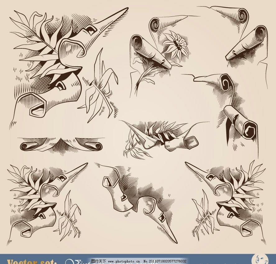 手绘古典卷轴花纹花边 素描 时尚 典雅 潮流 欧式 矢量 条纹线条