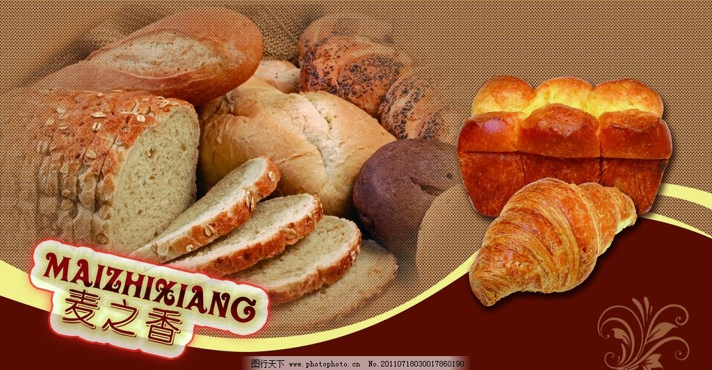 面包海报图片_海报设计