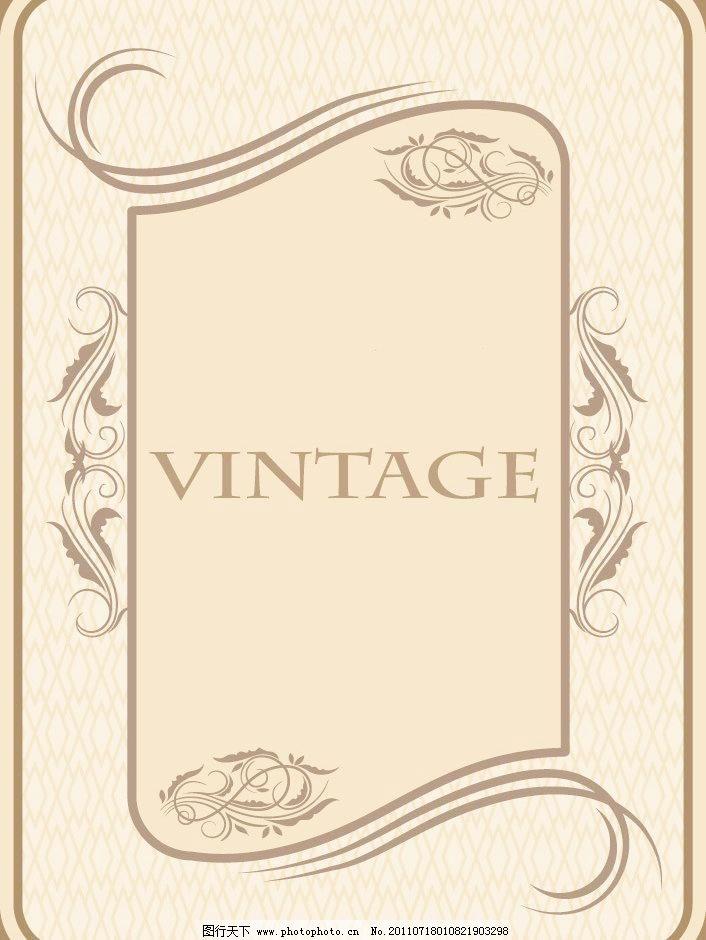古典欧式花纹花边框图片
