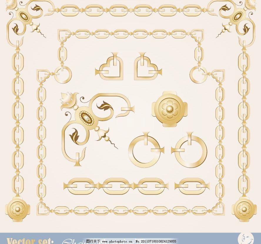 底纹 底纹边框 典雅 古典 古典边框 金链子欧式花纹花边框矢量素材 金
