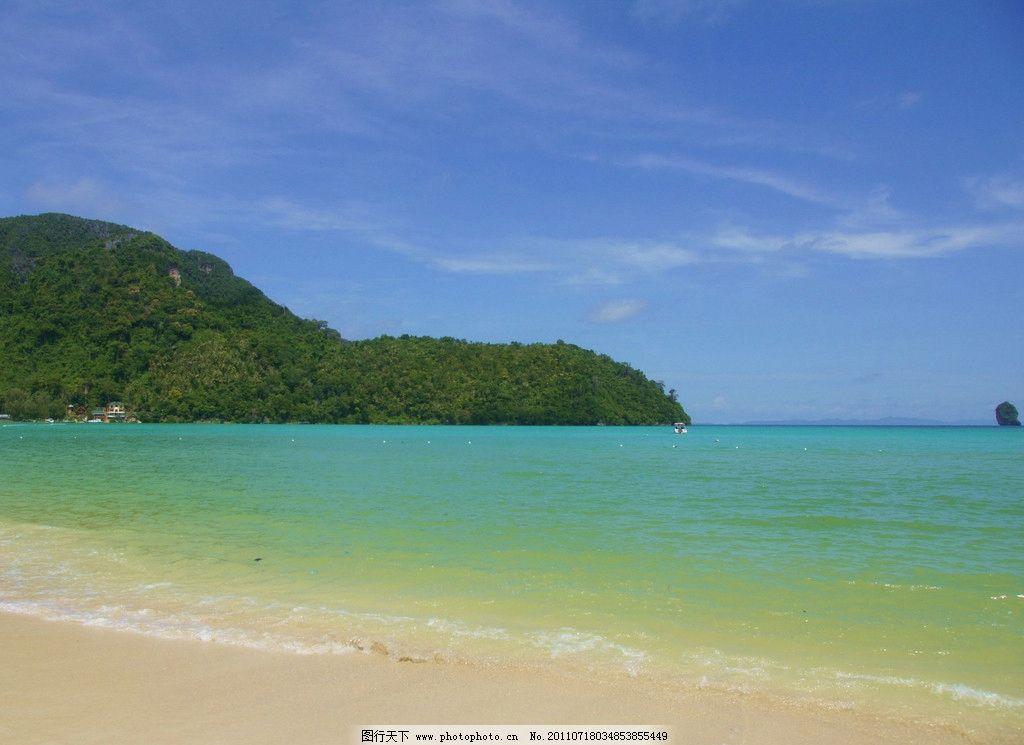大海 蓝天 白云 放松的地方 美景 摄影 背景 波浪 波纹 碧水蓝天 小岛