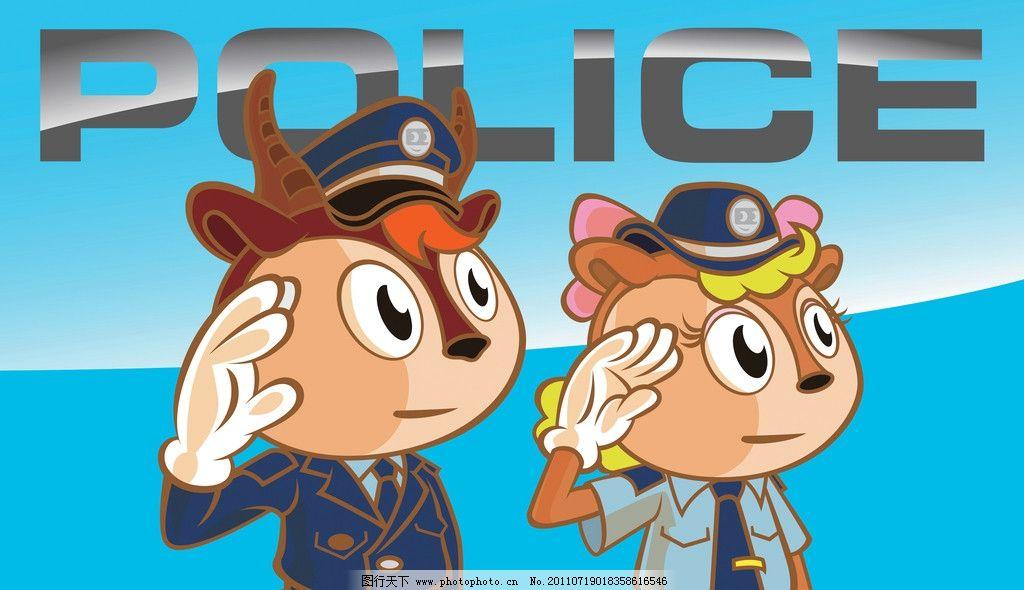 卡通 人物 警察 漫画 敬礼 设计 创作 手势 男 女 动漫人物 动漫动画