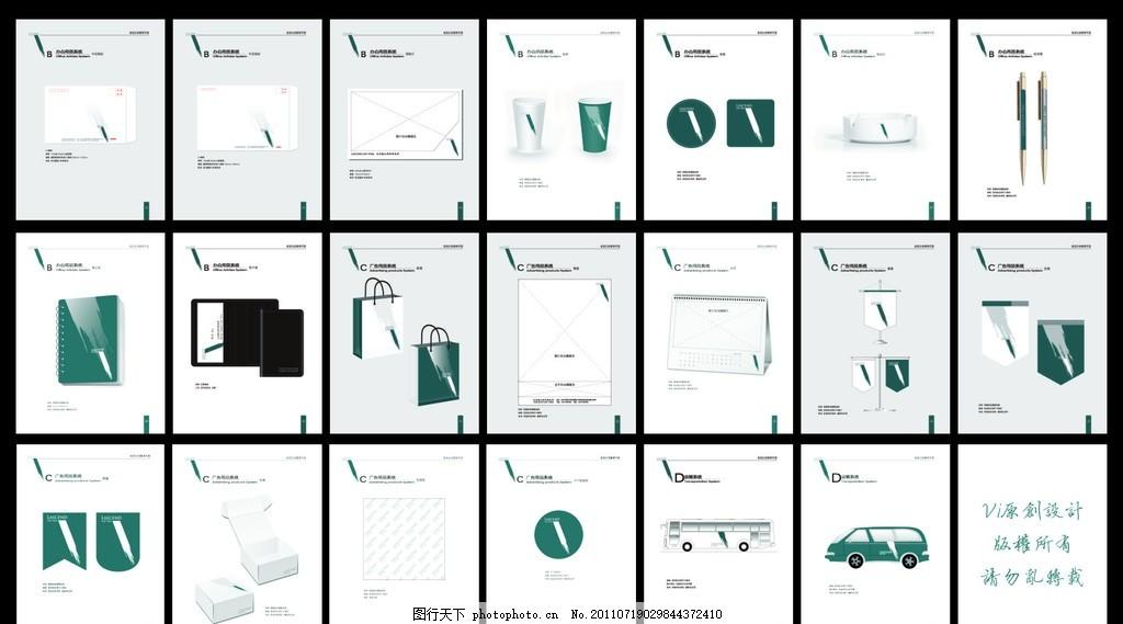 平面图纸杯素材设计