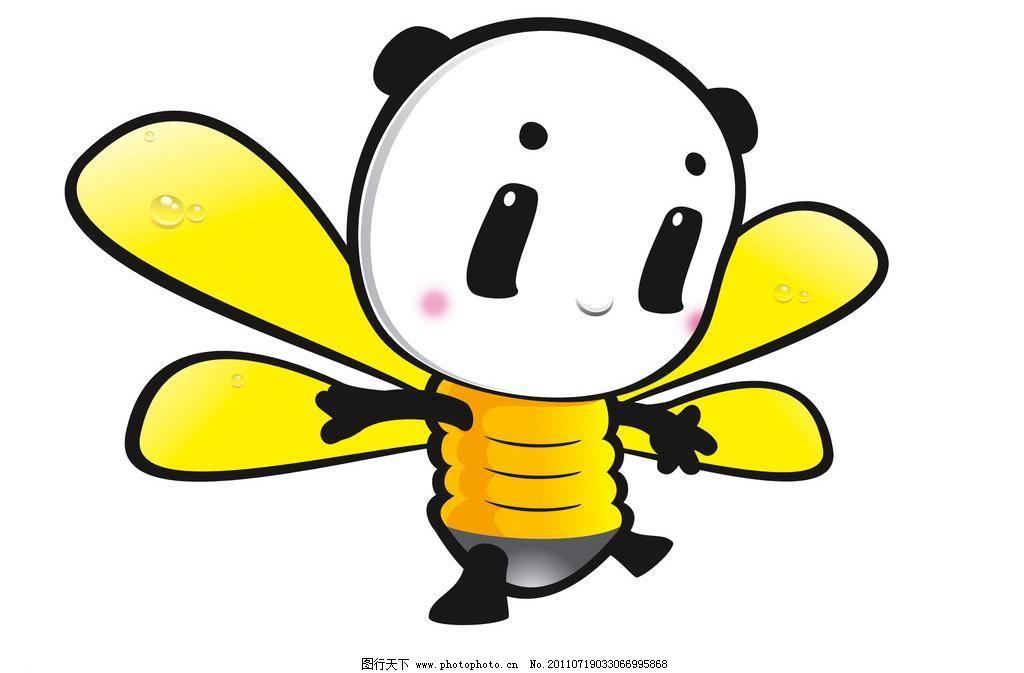 创意熊 中国大熊猫 小蜜蜂 电灯泡 可爱 动漫人物 动漫动画 设计 300