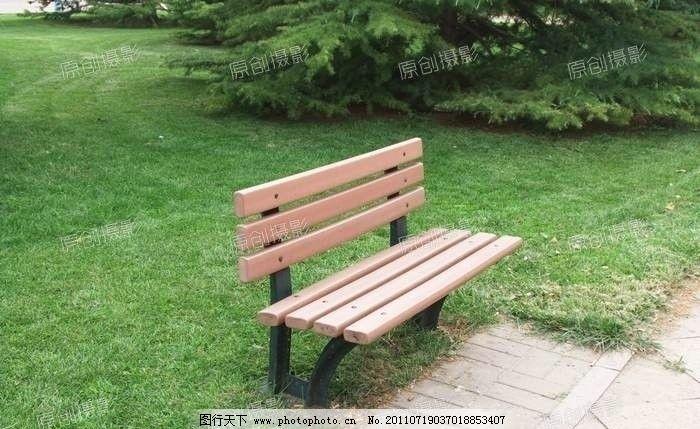 公园长椅图片图片