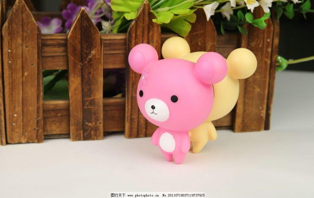 卡通素材 卡通形象 玩具熊 粉红色 米黄色 可爱 两对小熊 手机镶钻