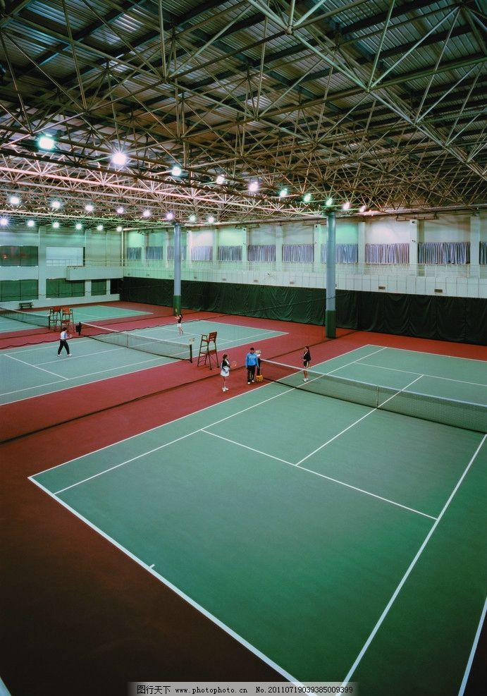 网球场 球场 网球 塑胶场地 网球馆 体育馆 钢结构 球形节点 室内摄影
