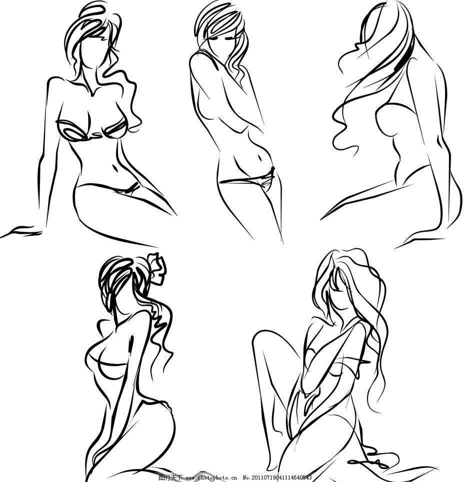 手绘线条性感女孩 时尚 魅力 青春 活力 女郎 女人 矢量 女孩剪影