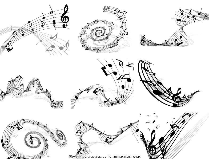 动感线条五线谱音符图片