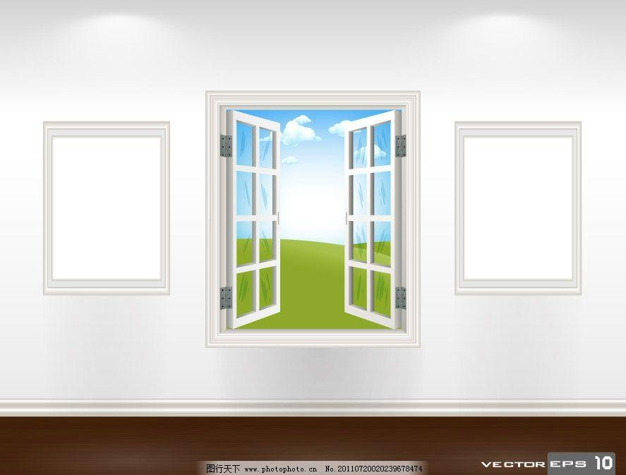 白云 绿野 墙壁 窗户 背景 底纹 矢量 花纹矢量图 底纹背景 底纹边框