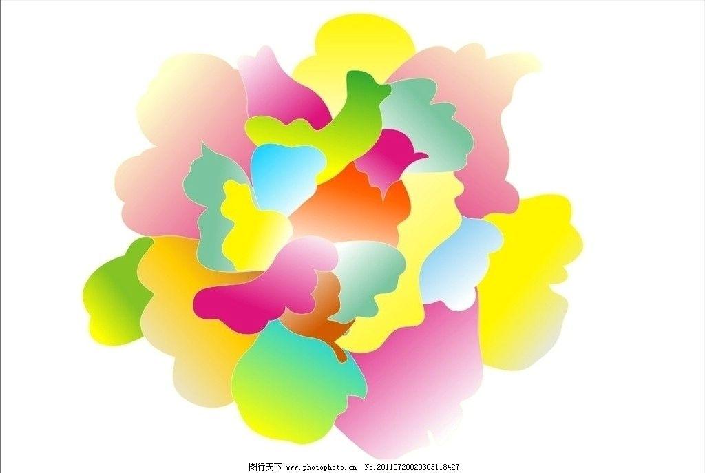 七彩牡丹花 红 橙 黄 绿 青 蓝 紫 七彩 花 花纹花边 底纹边框 矢量 c