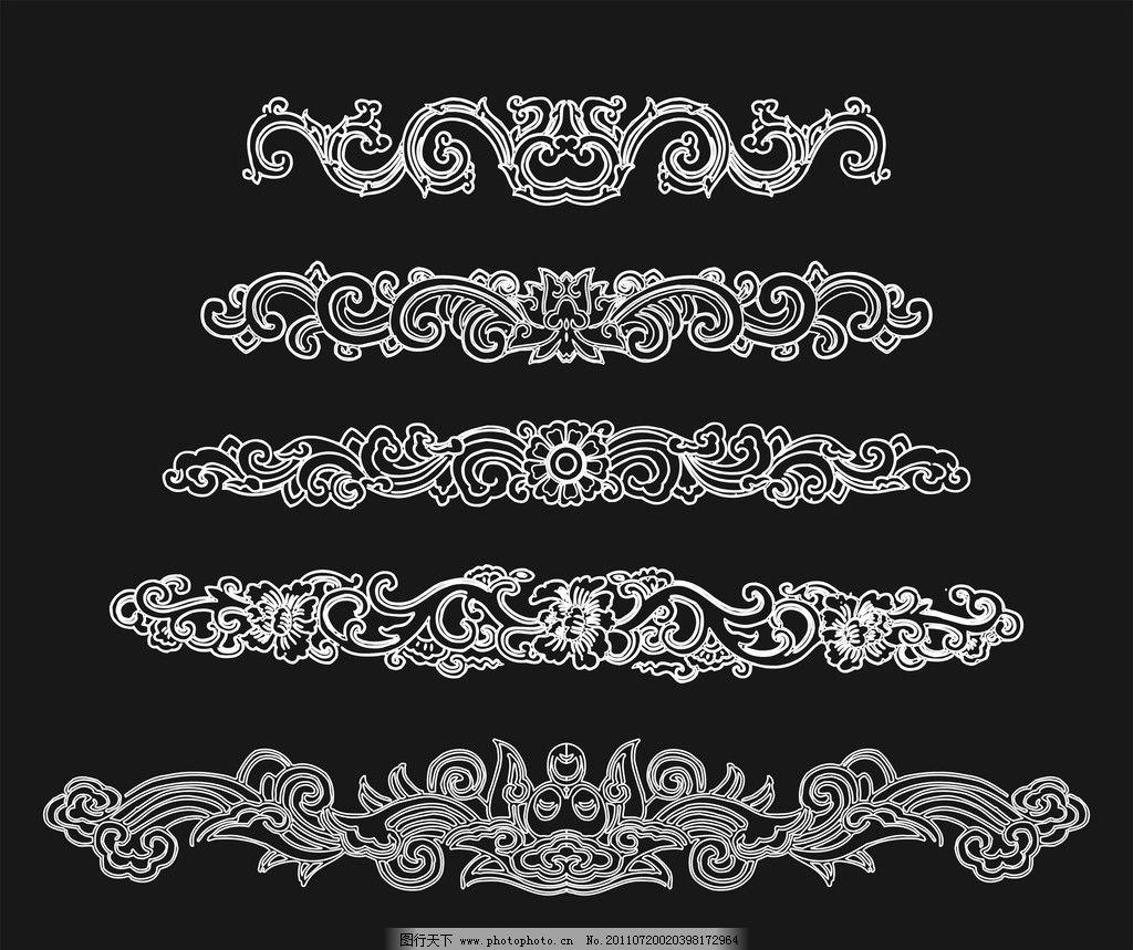 欧式花纹 标牌花纹 流行花纹 雕刻花纹 边角 镂空花纹 花纹花边 底纹