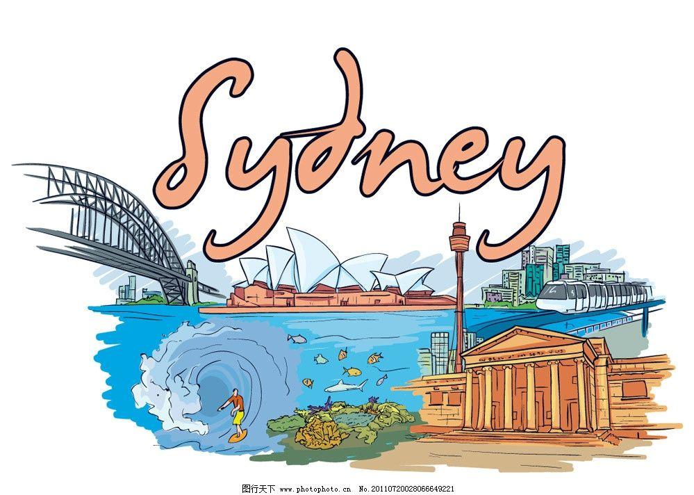 手绘澳大利亚悉尼城市建筑风光 手绘 涂鸦 教堂 圣地 城堡 古堡 高楼
