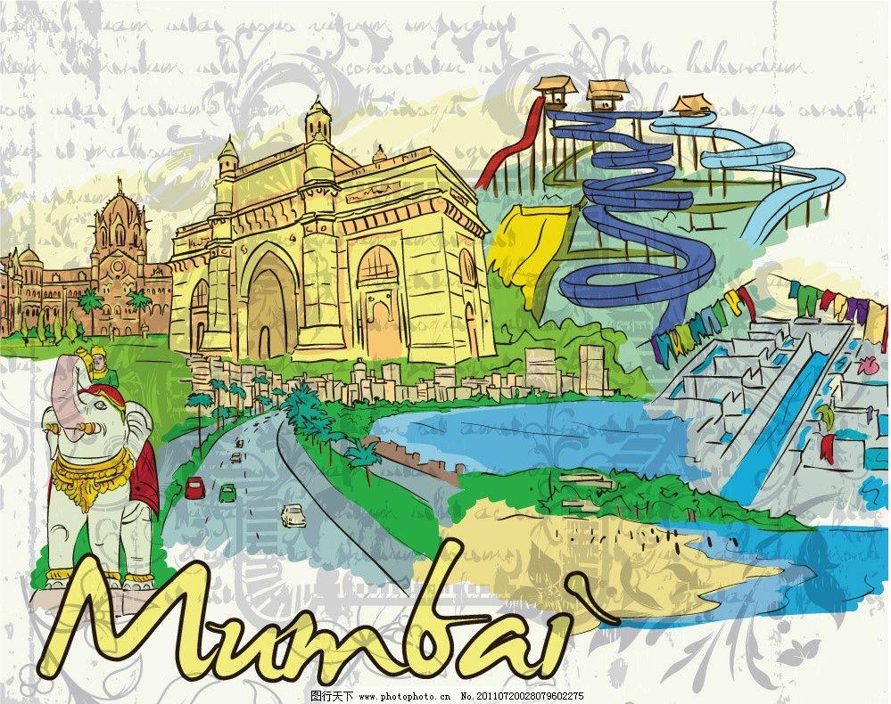 手绘印度孟买旅游城市建筑风光 手绘 涂鸦 教堂 圣地 城堡 古堡 石像