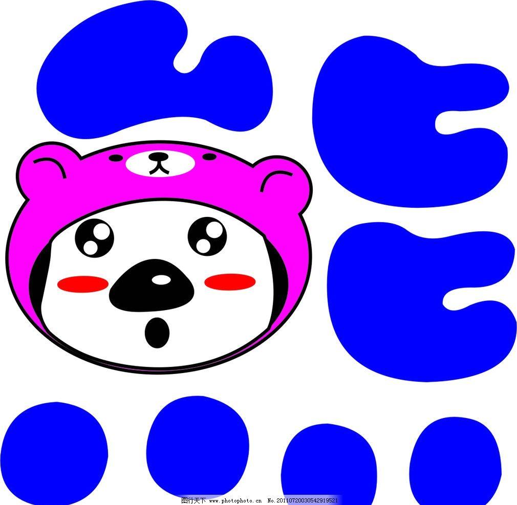 可爱熊头 戴熊帽子的可爱小动物
