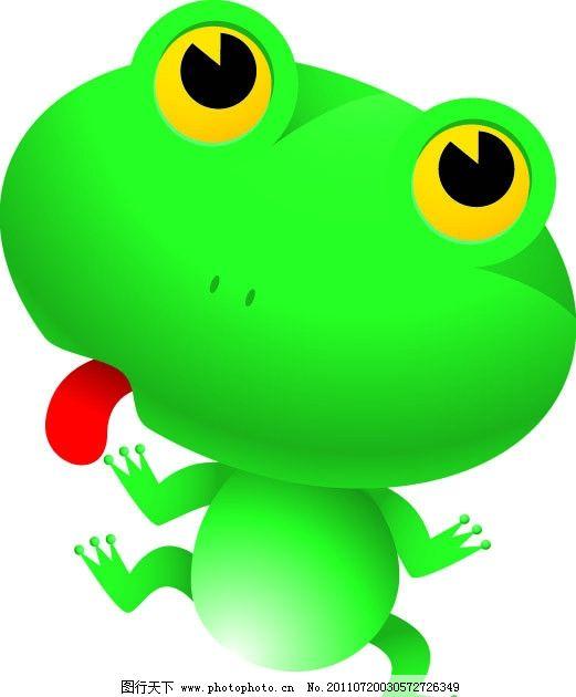 矢量小动物 青蛙 卡通设计 广告设计 矢量 ai
