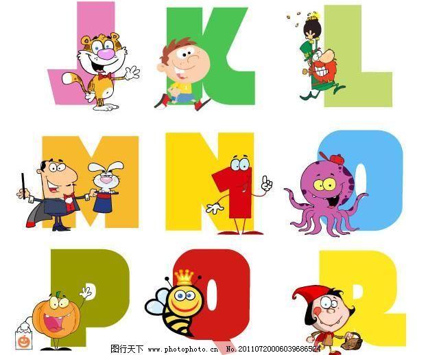 eps 儿童 卡通 可爱 老虎 蜜蜂 魔术 南瓜 其他矢量 少儿 可爱的卡通