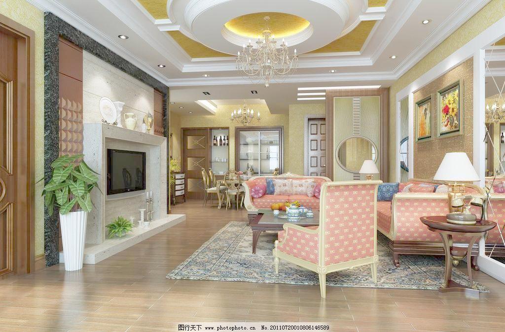 简洁欧式客厅 简约欧式客厅 现在代客厅 欧式风格 欧式家装 3d效果图图片