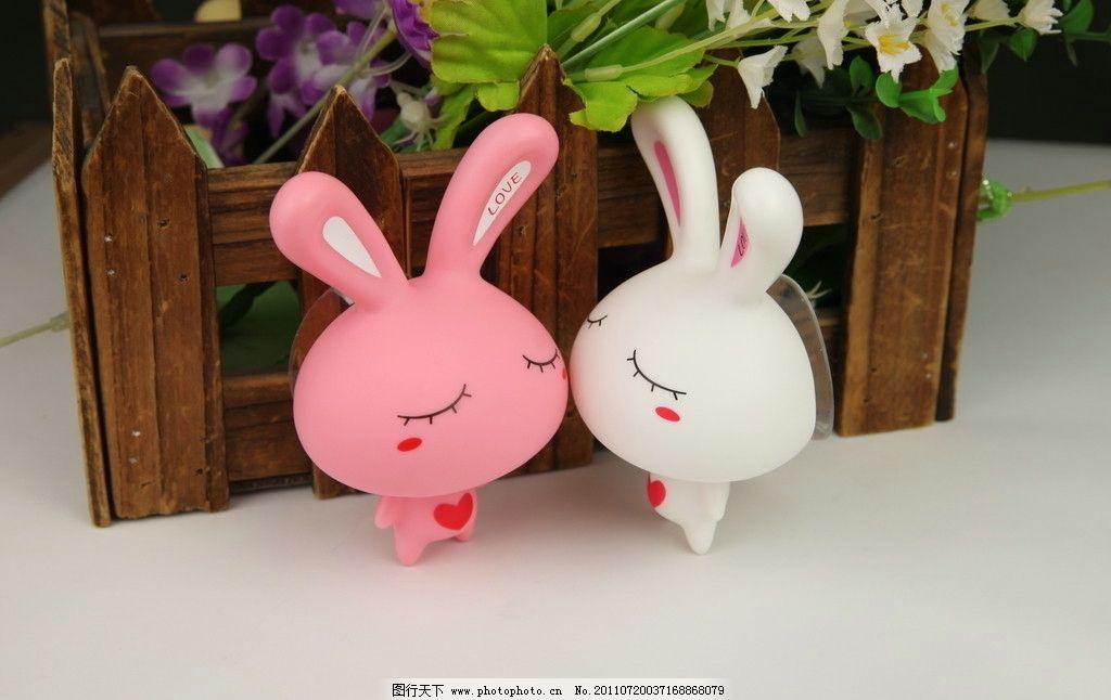 卡通素材 卡通形象 小兔子 可爱 粉红色 米白色 两对兔子 手机镶钻