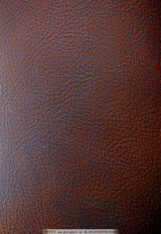 贴图 背景 底纹 皮革 材质贴图 皮革材质 棕色皮革 其他 生活百科
