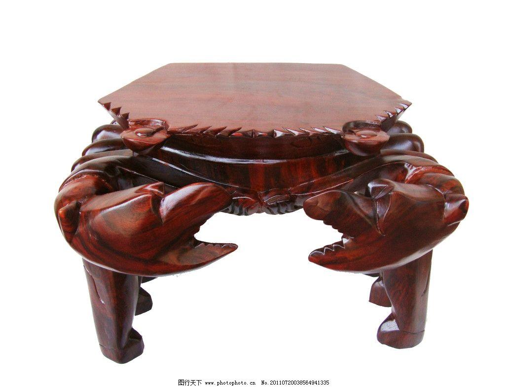 工艺品 红木 螃蟹 家具 凳子 传统文化 文化艺术 摄影 72dpi jpg