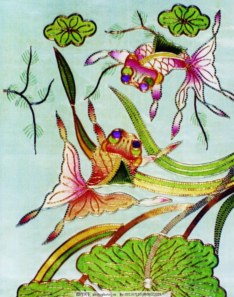 刺绣金鱼 中国风 荷叶 富贵吉祥图案 传统元素 古代元素 中国古文化