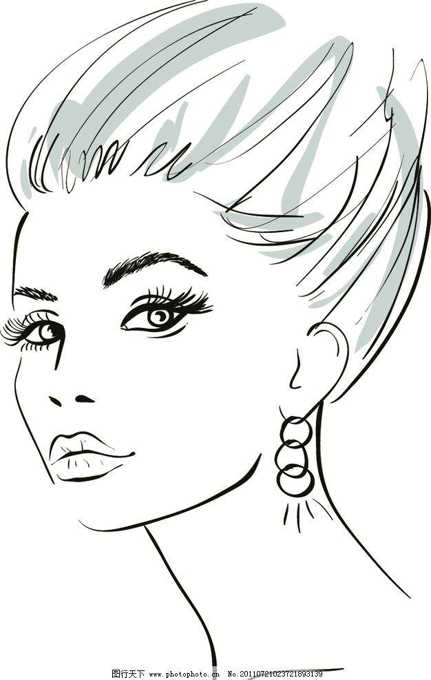 素描美女 手绘美女 钢笔画美女 手绘人物 线描 手绘时尚女孩头像