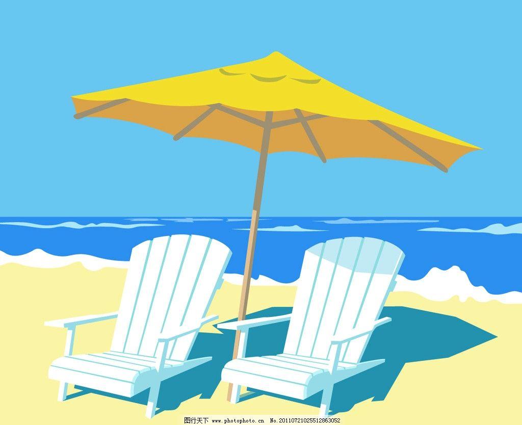 沙滩椅 沙滩 遮阳伞 伞 大海 蓝天 海边 海滩 海水 渡假 旅游 矢量