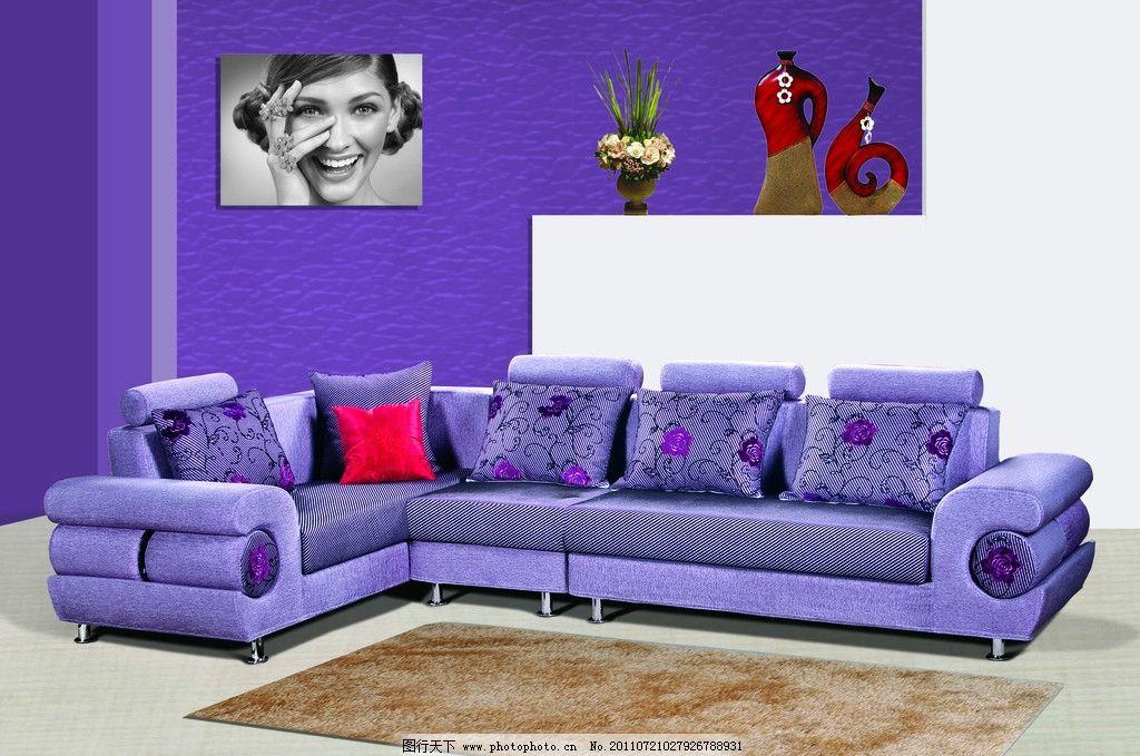 蓝色欧式皮沙发图片