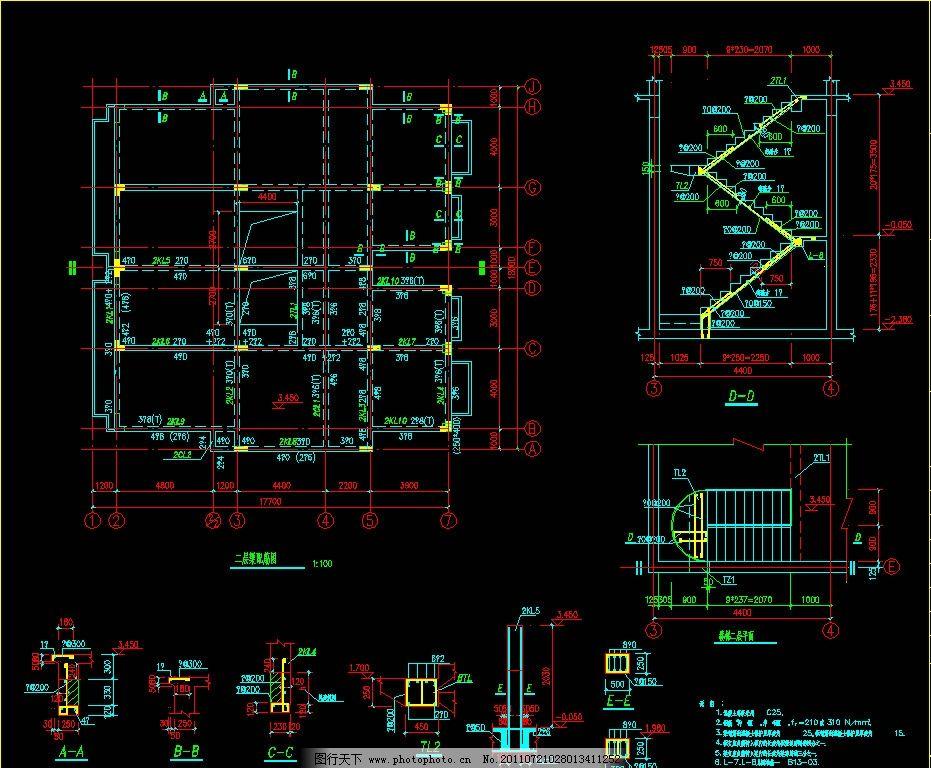 二层梁配筋图 楼梯二层 图纸 平面图 装修 装饰 施工图 室内设计