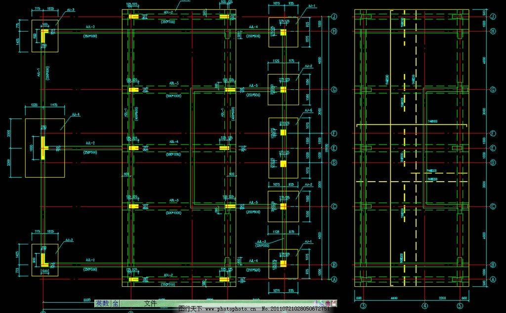 a型寓所基础结构平面图图片