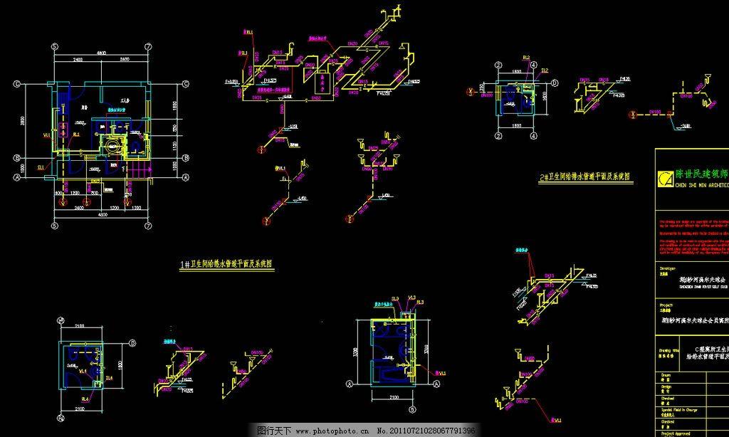 cad dwg 图纸 平面图 素材 装修 装饰 施工图 室内设计 会所排水管道