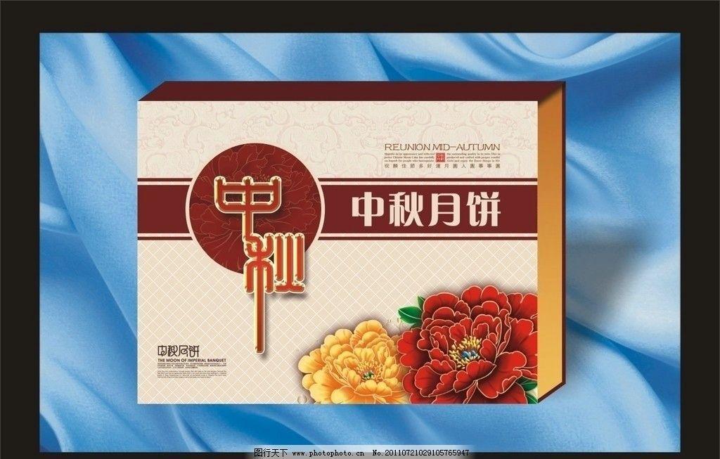月饼盒图片,中秋月饼 月饼盒包装设计 绿色月饼包装盒