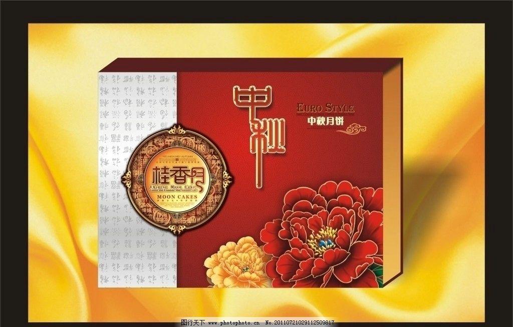 月饼盒 中秋月饼 月饼盒包装设计 绿色月饼包装盒 中秋节 礼盒