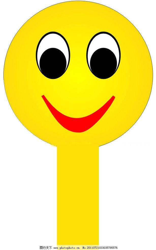 笑脸手举牌 笑脸 黄色 大眼睛 红嘴巴 cmyk psd 72dpi psd分层素材 源