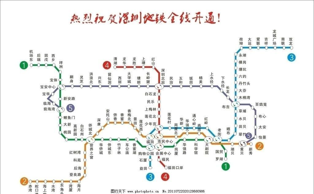 深圳地铁图 深圳 地铁 铁图 公交线路图 其他 标识标志图标 矢量 cdr