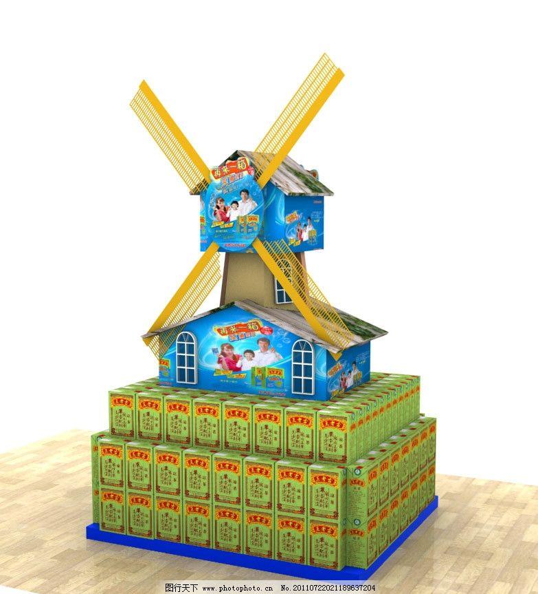 手工制作箱子小房子模型