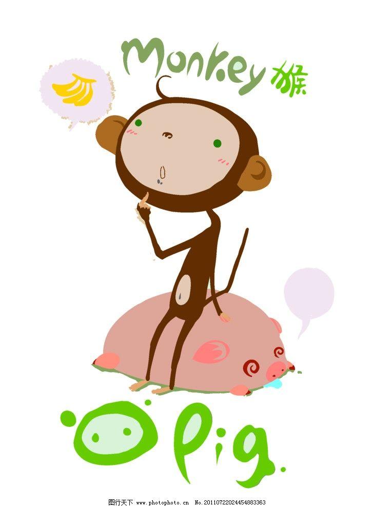 猴子简单可爱简笔画