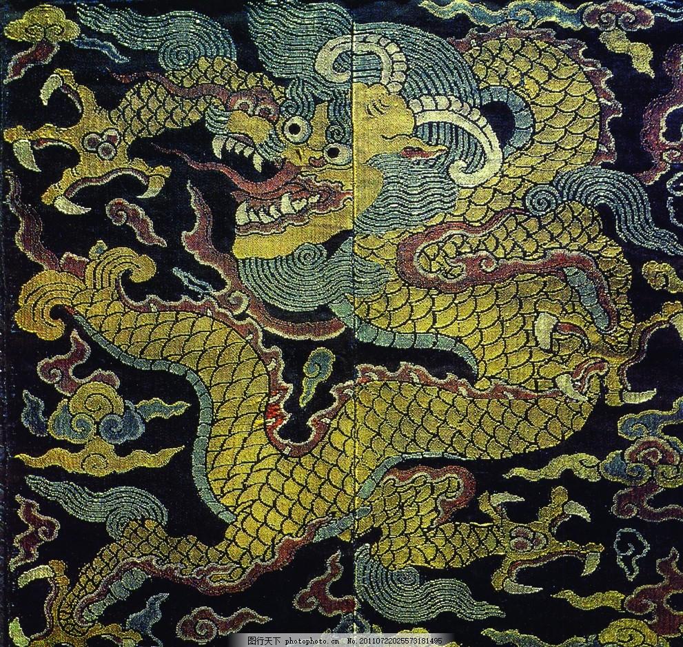中国龙 中国传统吉祥富贵图 中国风 富贵图案 祥云 传统元素 古代元素