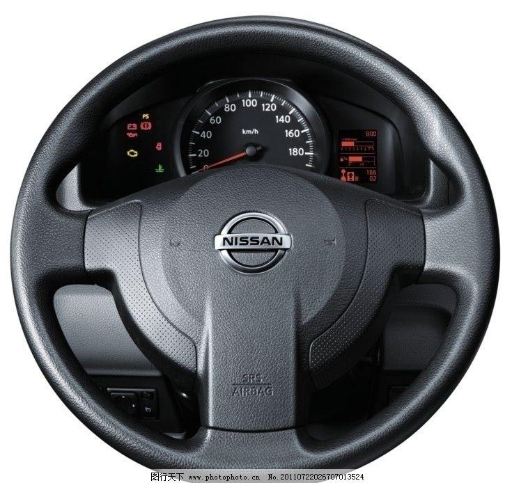 日产 尼桑 nissan nv200 标志      仪表盘 方向盘 商务汽车 交通工具