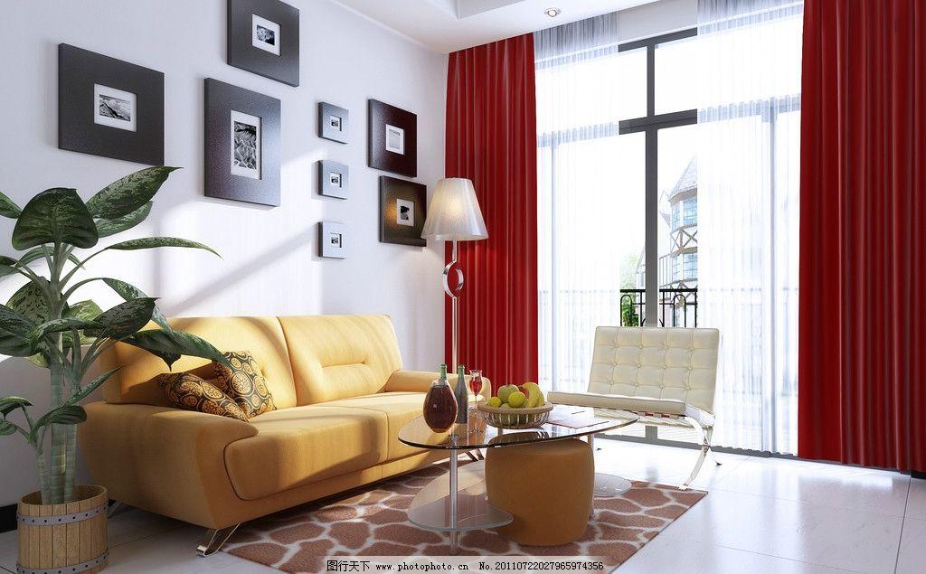 简约客厅 简洁客厅设计 现代风格家装设计 客厅效果图 室内设计 3d