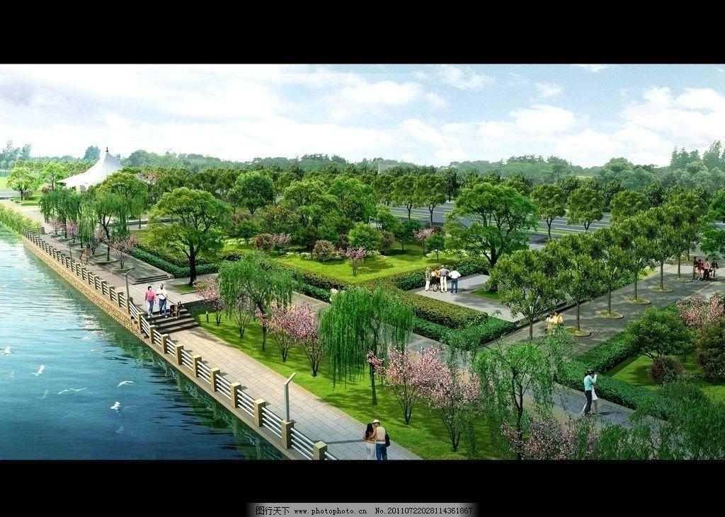 滨江公园景观效果图 建筑 鸟瞰素材 园林 绿化 背景植物群 植物后期