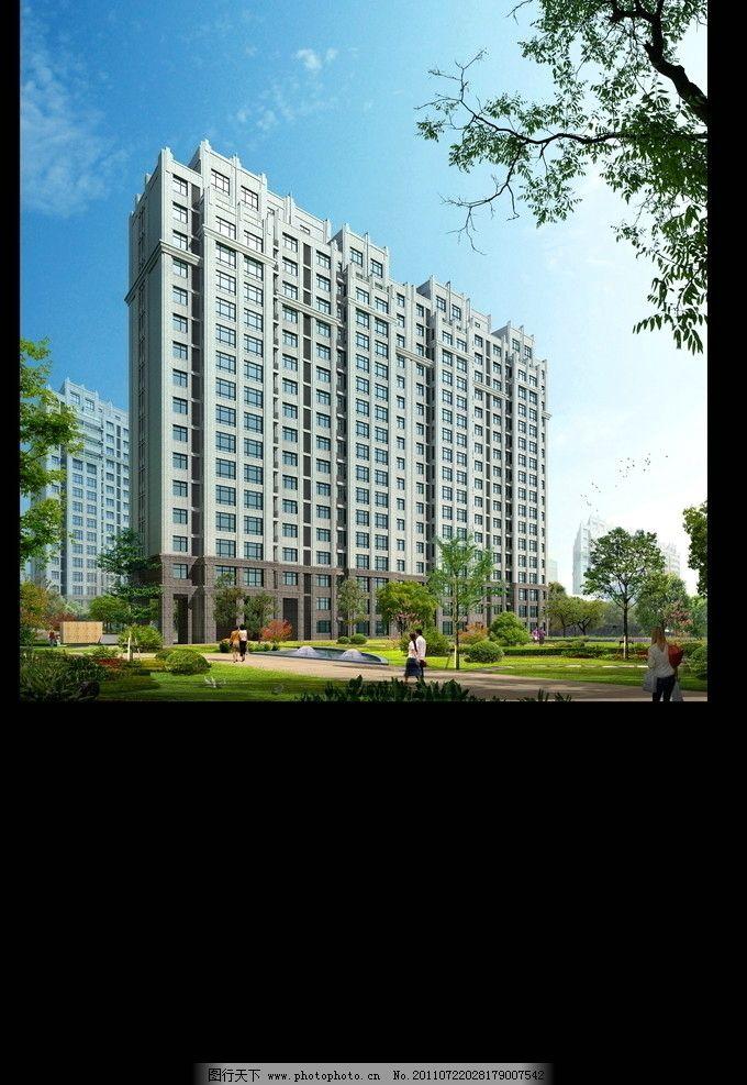 高层住宅楼建筑效果图图片_景观设计_环境设计_图行