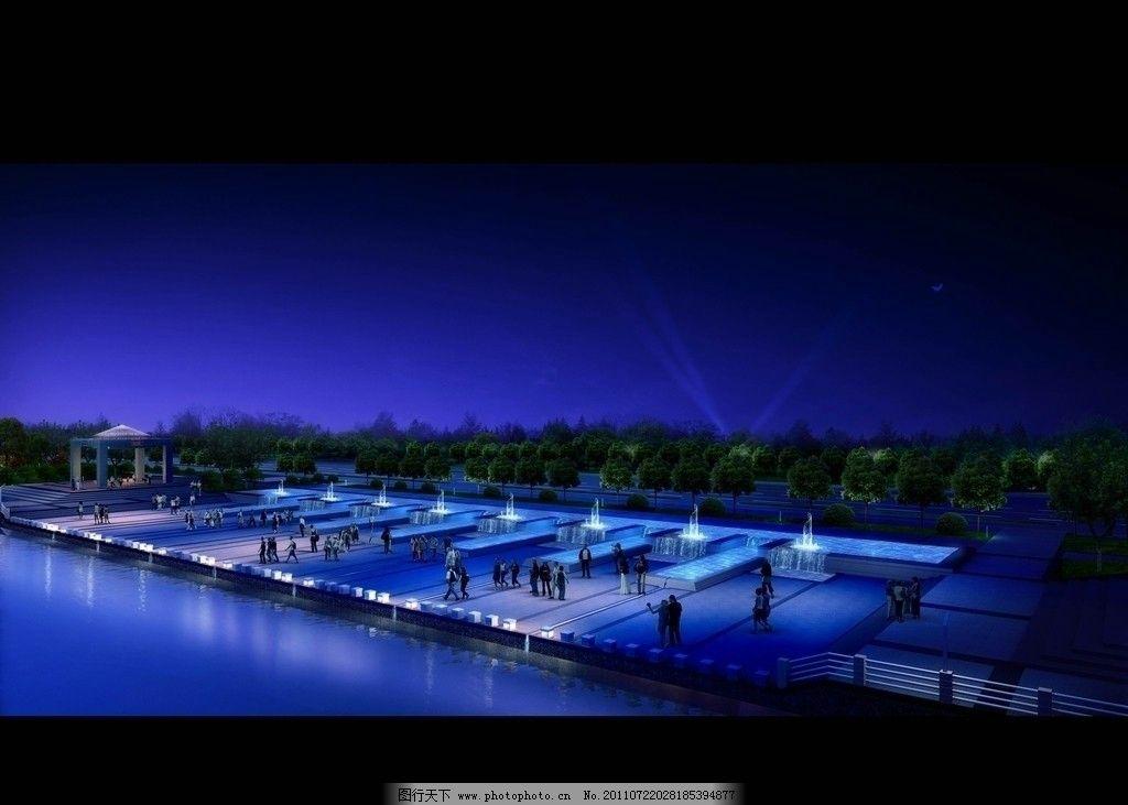 滨江公园夜景景观效果图图片