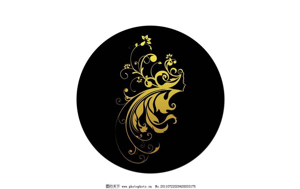 企业logo 时尚 商务 美发 点缀 标志设计 广告设计模板 源文件 300dpi