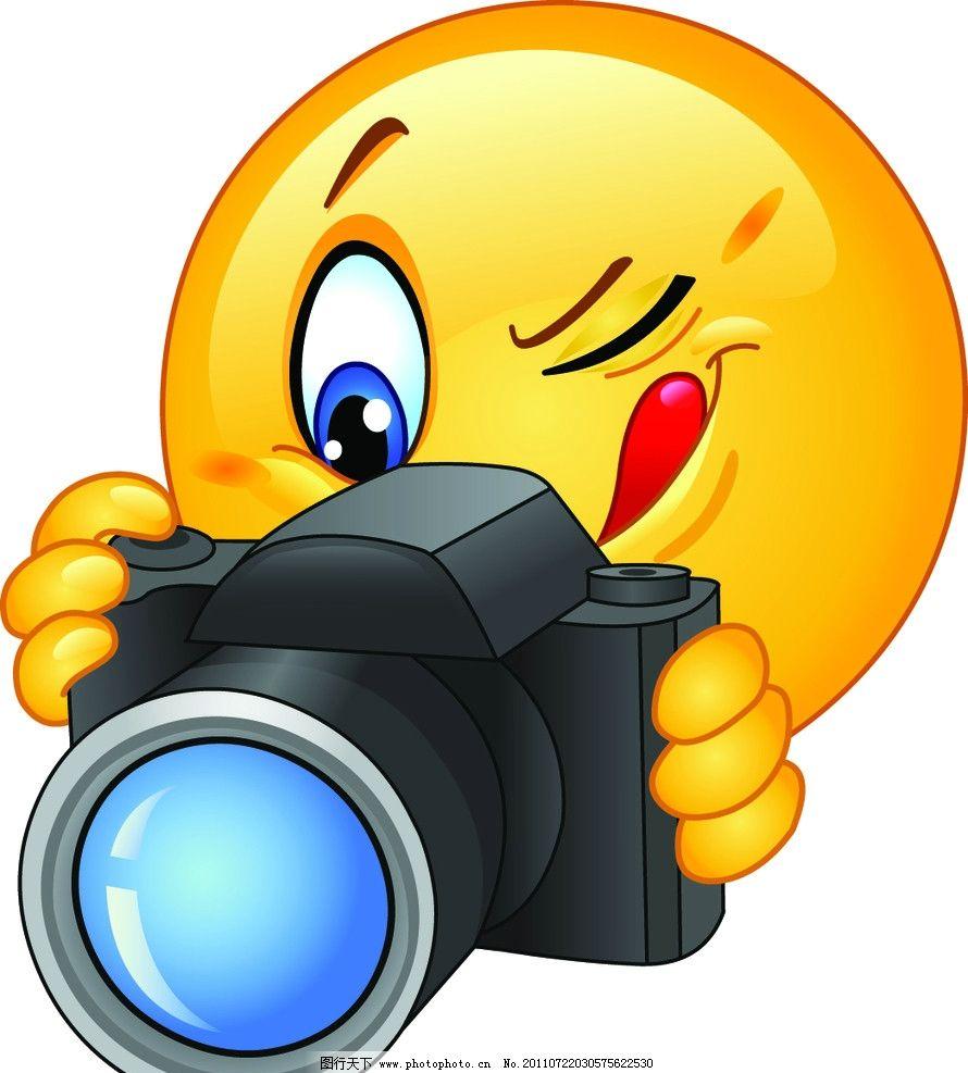 摄影师 人物 qq头像 照相机 职业人物 矢量人物 矢量 eps 卡通设计