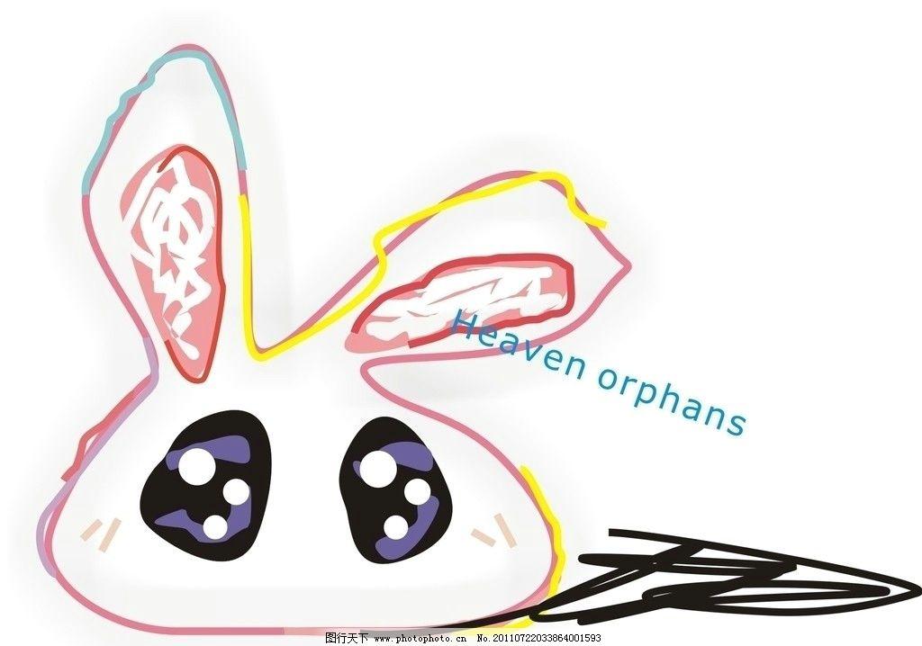 卡通兔子 矢量图 卡通 兔子 可爱 矢量素材 其他矢量 矢量 cdr
