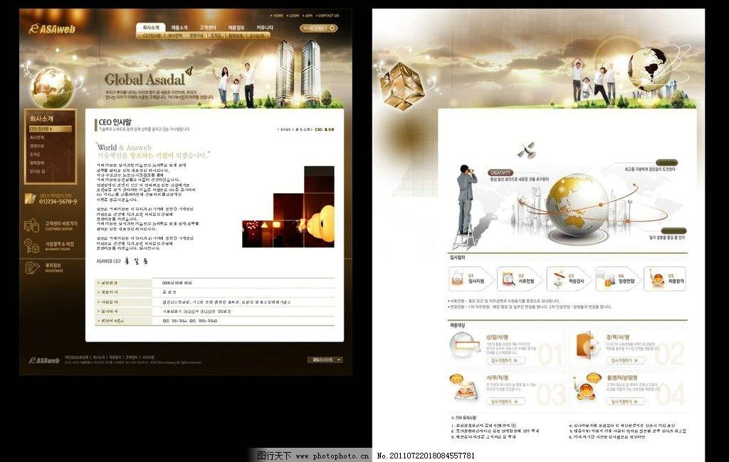 可爱韩国潮牌屏幕壁纸
